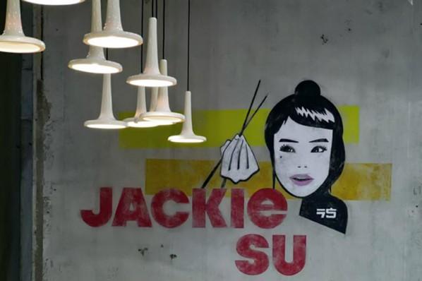 Jackie-Su-2